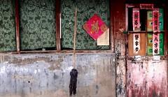 Feudel (Luiz Edvardo) Tags: china door beijing hutong wipe tr peking feudel chongwenmen wischen sweap sweaper chongwendistrict beixiangfenghutong wdamochangst damochang sweapup