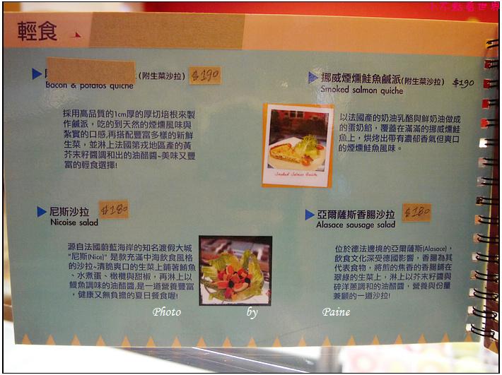 台北公館雷斯理甜點下午茶 (13).JPG