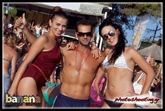 BaNaNa beach bar Skiathos Greece ! ! ! ! ! (banana beach bar skiathos) Tags: party summer sun beach bar club fun hotel dance banana best event bo skiathos 2012 rouvas sumner grazu paparizou kalokairi xoros visi fivos 2013  vertis menegaki spaliaras parthenis stikoudi  sampanis   vanbi flickrandroidapp:filter=none diaskedash xristoforou