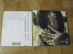 原裝絕版 1999年  ともさかりえ 友板里惠 Rie Tomosaka best CD 港版 中古品