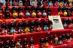 D7M_2051 (AccaUnoEnneIno Photo Dept. - Marco P.) Tags: rome roma 35mm nikon doll comic italia cosplay convention fumetti kokeshi 2012 cosplayers reportage domenica pater sabato romics 18105mm bamboline d7000 cosplayitalia nikonclubit 6102012 7102012 romics2012