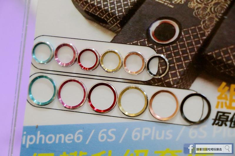 愛包膜-西門新宿精準保護貼鋼化玻璃專業手機包膜009
