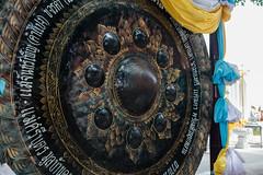 THAI2016_-271 (sandmilk) Tags: thailand lampang gong