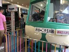 IMG_3510 (macco) Tags: iphone 6s    kanagawa kawasaki tokyu  train