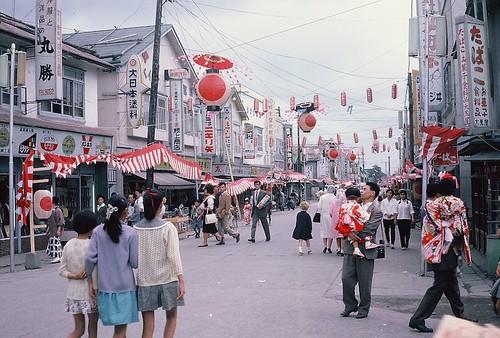 Chitose Hokkaido Japan 1961