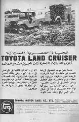 Mokhtar-Mar-1960-p86-Toyota (Shabayek) Tags:
