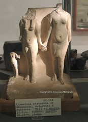 The Petrie Museum - London (Amberinsea Photography) Tags: uk greatbritain london art beautiful museum amazing interesting ancient egypt ankh nefertiti treasures akhenaten ancientegypt amarna amberinseaphotography thepetriemuseum