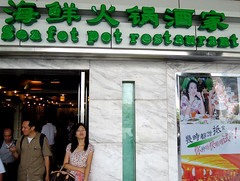 Sea Fot Pot (cowyeow) Tags: china street food girl strange sign standing asian restaurant weird funny asia chinesefood candid chinese bad lips wrong pot badenglish guangdong engrish badsign seafood shenzhen chinglish  misspelled funnysign misspell fail chingrish funnychina wrongsign chinesetoenglish