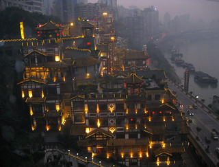 China Chongqing murky early evening view along the Yangtze River