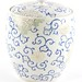 136. Japenese Cloud Lidded Biscuit Jar
