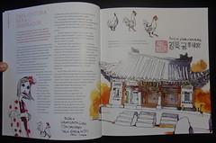Livro - DSC04069 (Dona Mincia) Tags: art painting drawing book watercolor felixscheinenberger aquarelaparaurbansketchers city inspiration arte pintura desenho aquarela cidade livro inspirao