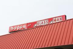 Happy the glass man lexington ky