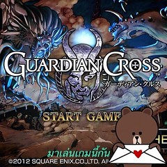 """มาเล่นเกมนี้กัน """"Guardian Cross"""" ใส่ ref code นี้ VA17977 แล้วจะได้การ์ดพิเศษกันทั้งคู่ โหลดเลย เฉพาะ IOS นะจ๊ะ http://t.co/gyIjJcv"""