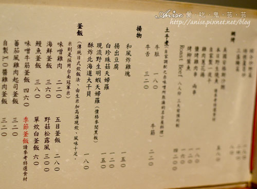 Hanabi004.jpg
