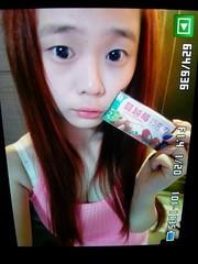 775625_541565139195276_1725378982_o (Boa Xie) Tags: boaxie yumi sexy sexygirl sexylegs cute cutegirl bigtits