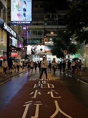a glimpse of causeway bay (hugo poon - one day in my life) Tags: xt2 23mmf2 hongkong causewaybay kaichiuroad citynight lights sign colours pedestrian crowd shopping vanishing rainy