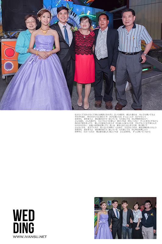 29653294411 5f95f56a3a o - [婚攝] 婚禮攝影@自宅 國安 & 錡萱