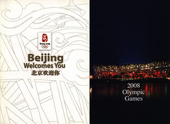 Beijing 2008 Olympic Games, Beijing Welcomes You; 2008_1, China (World Travel Library) Tags: beijing 2008 summer olympic games welcomes stadium building architecture sport china  brochure world library center worldtravellib holidays tourism trip touristik touristisch vacation countries papers prospekt catalogue katalog photos photo photography picture image collectible collectors collection sammlung recueil collezione assortimento coleccin ads gallery galeria touristische documents dokument broschyr esite catlogo folheto folleto   ti liu bror