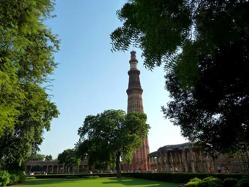 Complexe du Qutb Minar