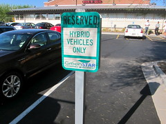 Reserved: Hybrid vehicles only (kevin dooley) Tags: auto park green car electric mall restaurant parkinglot funny space empty parking humor vehicles shoppingmall only haha incentive economic hybrid reserved tempe sustainable sustainability barbque parkingspace electricvehicle hybridvehicle emptyparkingspace tempemarketplace reservedspace greenstarsustainabledevelopment