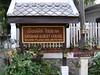 DSC04559 (mementototem) Tags: laos laungprabang