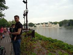 efteling_4_013 (OurTravelPics.com) Tags: efteling tim max with aquanura lake fata morgana attraction anderrijk kingdom