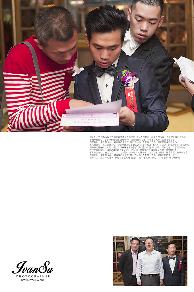 29488763060 de08961bb0 o - [台中婚攝] 婚禮攝影@新天地婚宴會館  忠會 & 怡芳