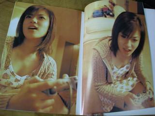 深田恭子 画像36