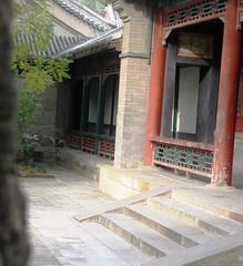 7915924230 3210203e14 m Traveling to China, Hong Kong, Beijing, Shanghai