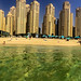 Dubai From The Water