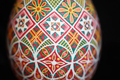 Carousel (Katy David Art) Tags: chickenegg eggshell egg colorful red pink yellow geometric pysanky pysanka batik folkart