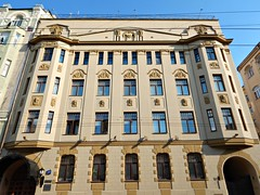 moskva2 (Horosho.Gromko.) Tags: moscow city russia summer street building