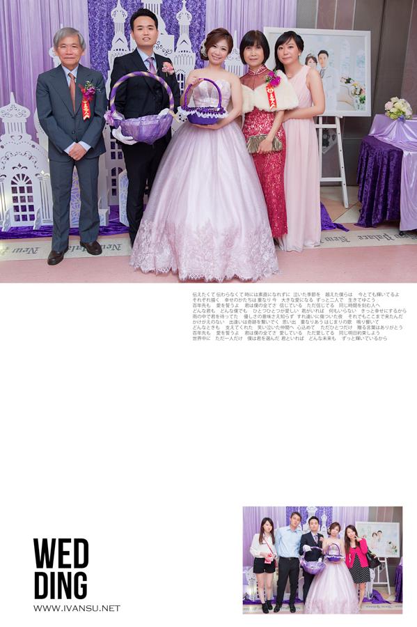 29536983452 a9d7df8c56 o - [台中婚攝]婚禮攝影@新天地 仕豐&芸嘉