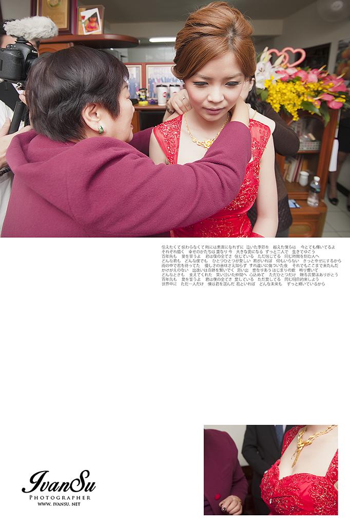 29668501422 d39c42e3d3 o - [台中婚攝] 婚禮攝影@新天地婚宴會館  忠會 & 怡芳