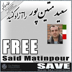 VIA:Petitions To Free Iranian Political Prisoners -            PLEASE SIGN PETITION               :Petition to free Said Matinpour: http://j.mp/PaxpRf  (JoindHands) Tags: sign freedom iran please political free to iranian said petition      proxy arman prisoners  sabz                   matinpour   kalame           jonbesh         viapetitions httpwwwgopetitioncompetition44246html