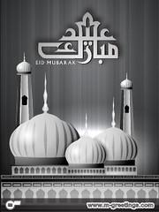 عيد الأضحى (M-greetings.com) Tags: مسجد فطر معايدة بطاقات تهنئة تهانى أضحى
