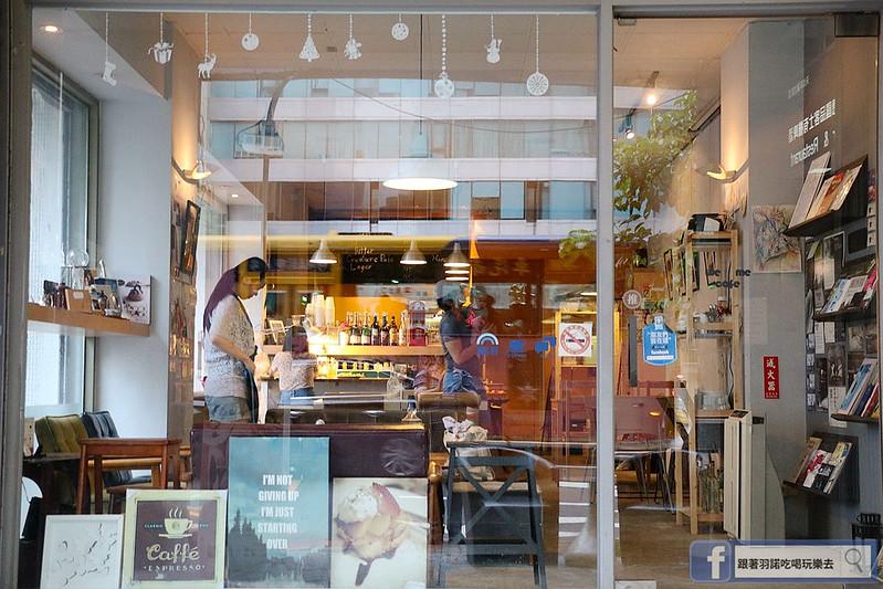 We & Me Cafe市政府下午茶餐廳005