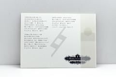 Cytus Collector's Edition:CHAPTER K-6 (Enix Xie) Tags: taiwan taichung rayark  cytus cytuscollectorseditionchapterk chapterk music albums game life enjoy nikon nikond7000 d7000 nikkor n35 nikkorafsdx35mmf18g sb910 apple iphone iphone6
