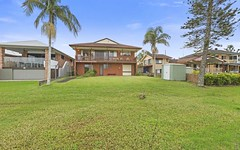 35 Sunset Boulevard, Tweed Heads West NSW