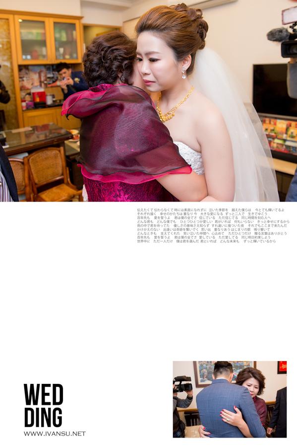 29023896874 28f280fbe1 o - [台中婚攝] 婚禮攝影@林酒店 汶珊 & 信宇