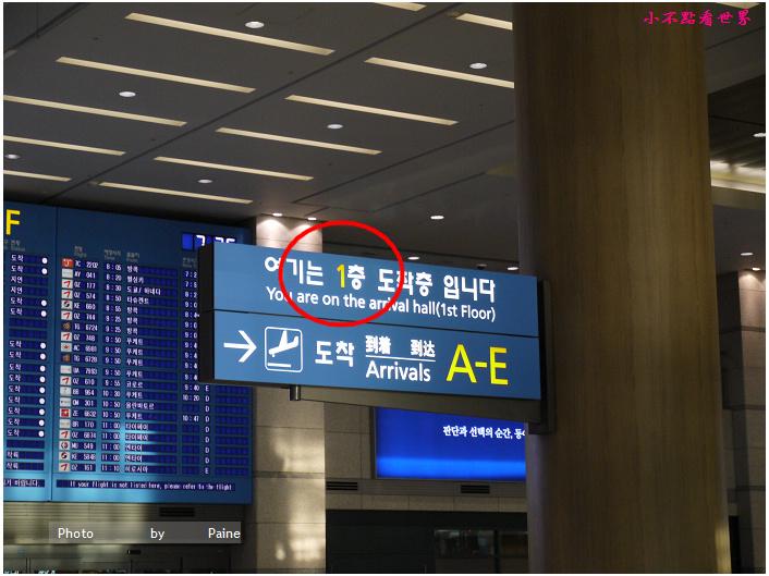 1006 仁川航空 (4).JPG