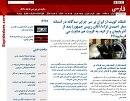 :       http://j.mp/WrGfBl (Majid_Tavakoli) Tags: political corporation prison broadcasting british iranian majid     prisoners   shahr tavakoli   evin      rajai           goudarzi   kouhyar     httpbbcfarsicombbc