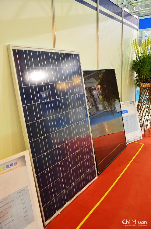 2012台北國際電子展12.jpg