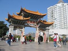 Kunming gate (mbphillips) Tags: 中国 昆明 kunming 云南 yunnan 中國 fareast asia アジア 아시아 亚洲 亞洲 중국 mbphillips canonixus400 geotagged photojournalism photojournalist travel chine china
