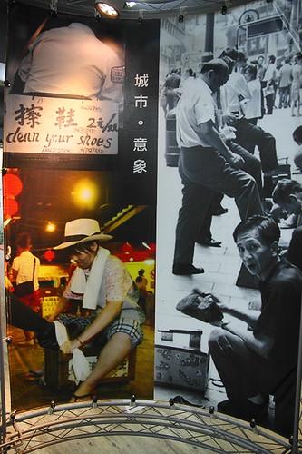2012國民旅遊D3(彪琥台灣鞋故事館觀光工廠)000004