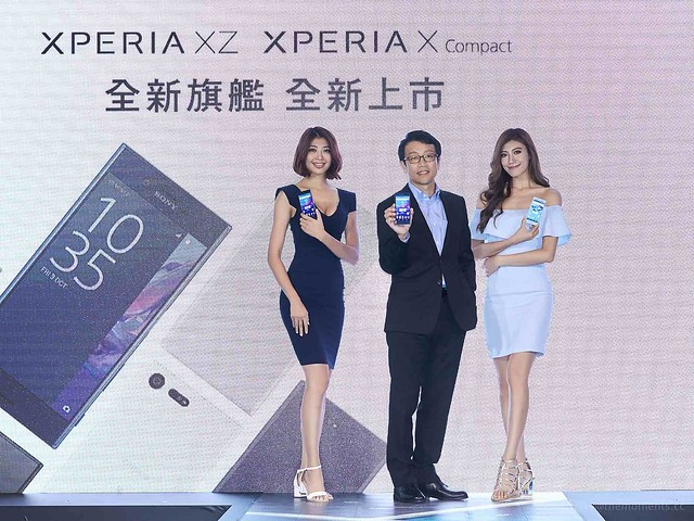 1.Sony Mobile 總經理 林志遠先生,手持最新旗艦機Xperia XZ,宣示Sony第21款防水手機正式上市。