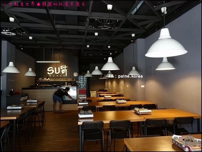 中原SUDAK韓式料理 (4).JPG