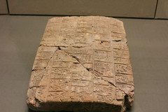 IMG_9202 (dailymatador) Tags: paris france canon europe cuneiform t21 louvremuseum