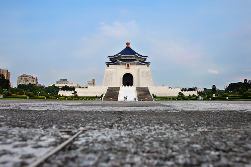 Chiang Kai Shek Memorial Building