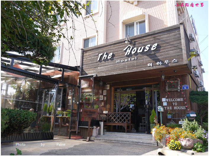 束草The House Hostel